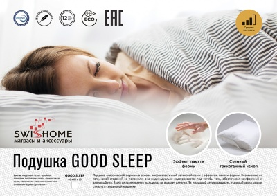 Good Sleep  сайт
